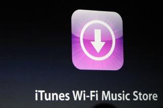 wi fi music store